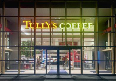 タリーズコーヒー大館店(ブックカフェ・Wi-Fi・コンセント 完備)