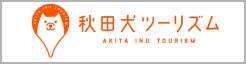 AkitainuTourism