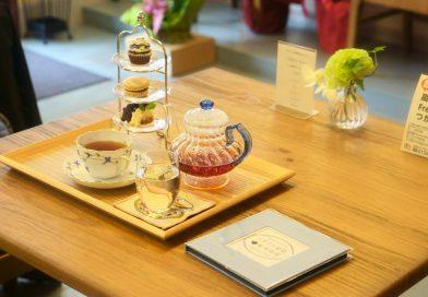 紅茶専門店&紅茶スクール「イギリス時間紅茶時間」
