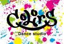 Dance studio colors
